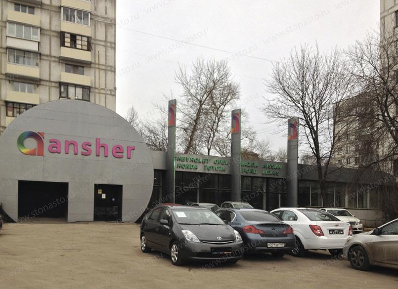 nj-magnit-borovskiy-fasad-do
