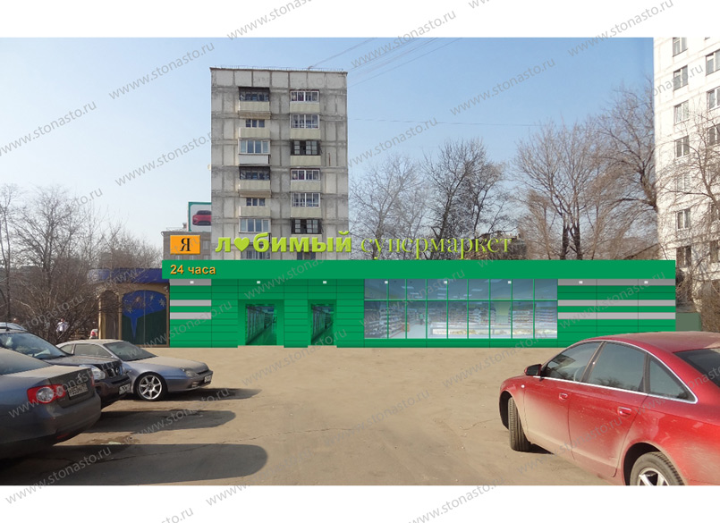 nj-magnit-borovskiy-fasad-posle