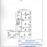 prisoedinenie-balkona-plan-BTI-do