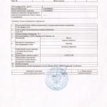 bti-poetazhnyi-plan-kadastr-pasport-2