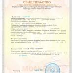 svidetelstvo-kadastr-pasport