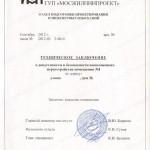 TZK-o-dopustimosti-MZI-1
