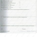 tehplan mjasnickaja primer10
