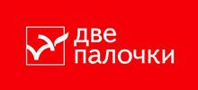 soglasovanie-letnih-kafe-v-moskve2